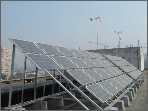 5kW PV System of Ministry of Industry and Info