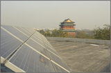 Beijing on-grid PV Power Generation Project